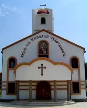 Сарафово Болгария